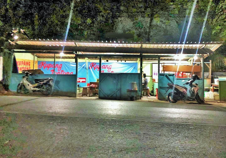 Kedai Kupang Lontong Tretes